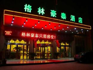 GreenTree Inn Taizhou Jichuan Road Wanda Plaza Business Hotel