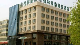 GreenTree Inn Jiangsu Changzhou Tianning Culture Palace Express Hotel