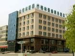 Green Tree Inn Zhejiang Ningbo South Railway Station Express Hotel