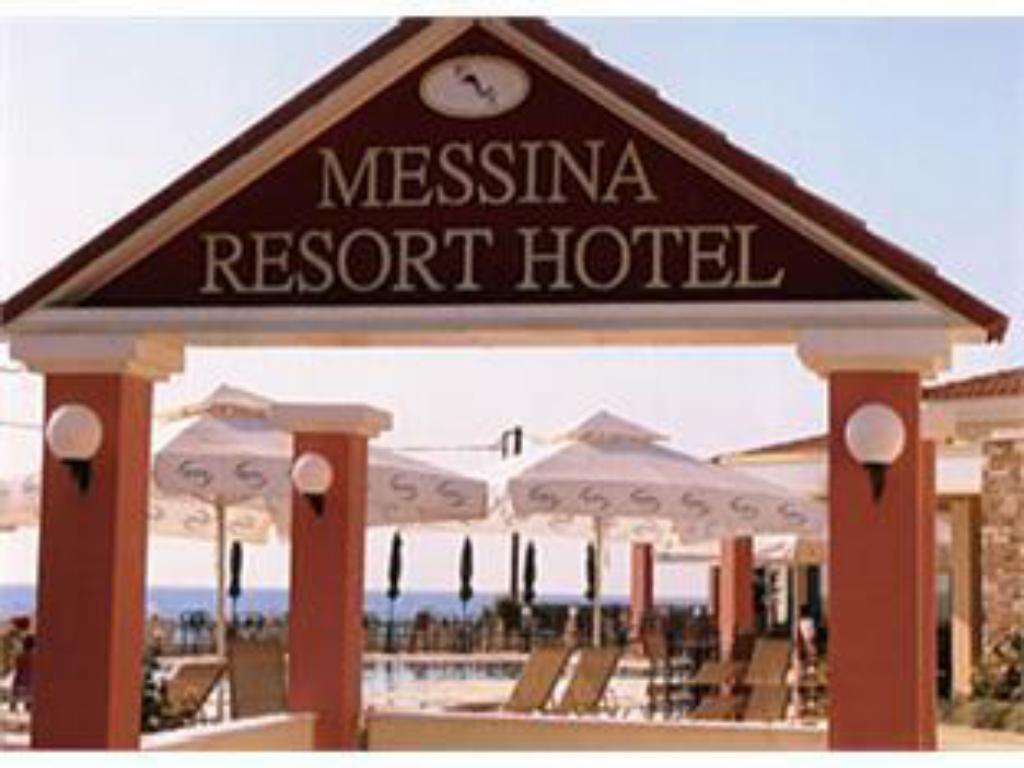 Piscina Messina Resort Hotel