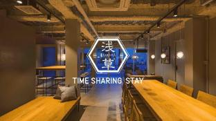 Time Sharing Stay Asakusa