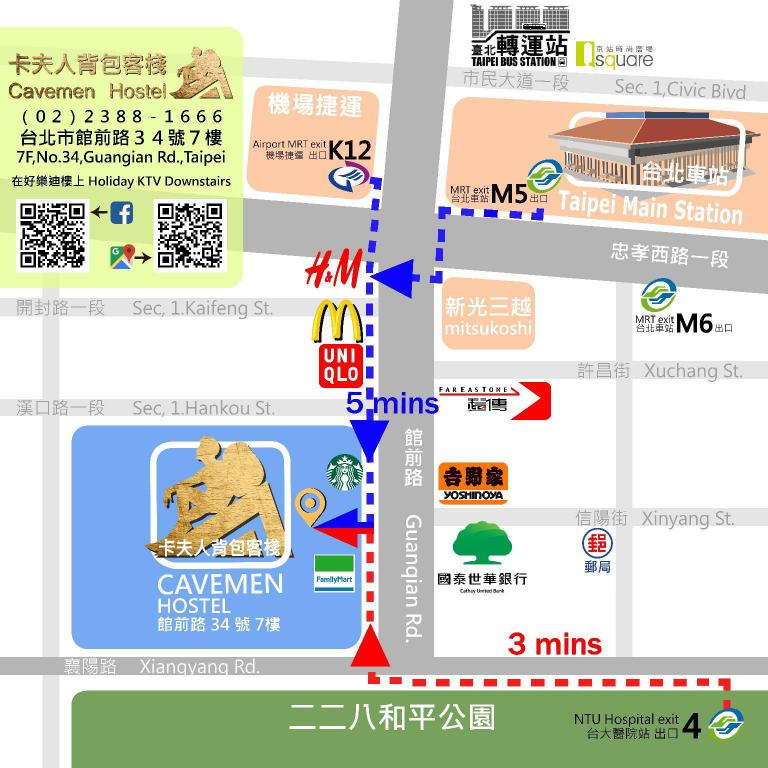 Cavemen Hostel Taipei Station Youth Branch