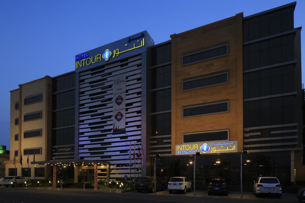 Intour Hotel Jazan in Saudi Arabia - Room Deals, Photos & Reviews