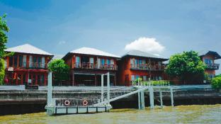 Hotels near Yanhee Hospital, Bangkok - BEST HOTEL RATES Near