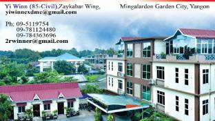 Yangon Apartments - Best Price + HD Photos of Apartments in