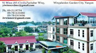 Yangon Apartments - Best Price + HD Photos of Apartments in Yangon