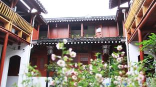 Shaoxing Luxun Native Place International Youth Hostel