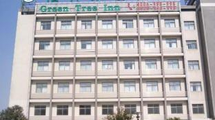 GreenTree Inn Yancheng Yandu Bus Station Middle Daqing Road Express Hotel