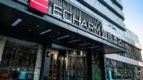Echarm Hotel Zhengzhou South China City