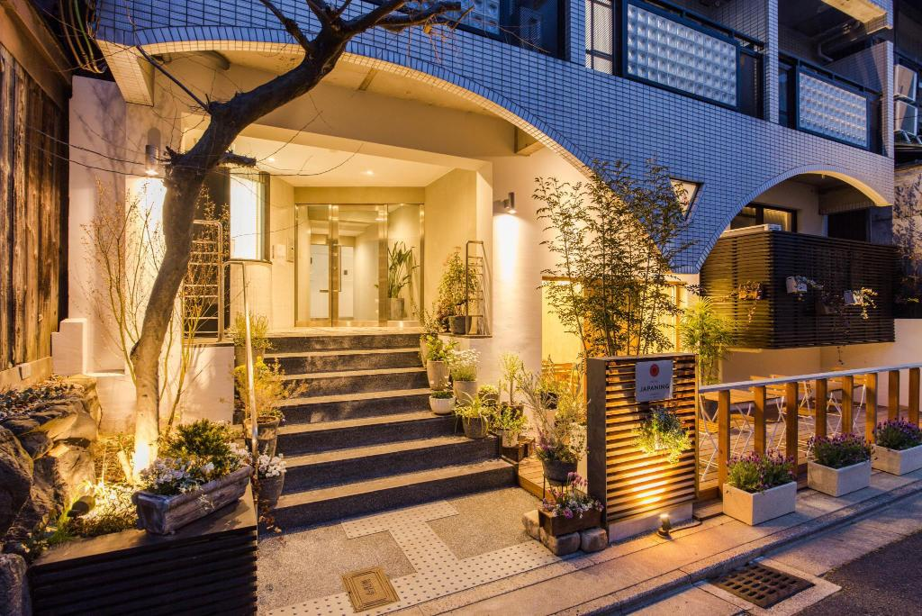 More about Japaning Hotel GION