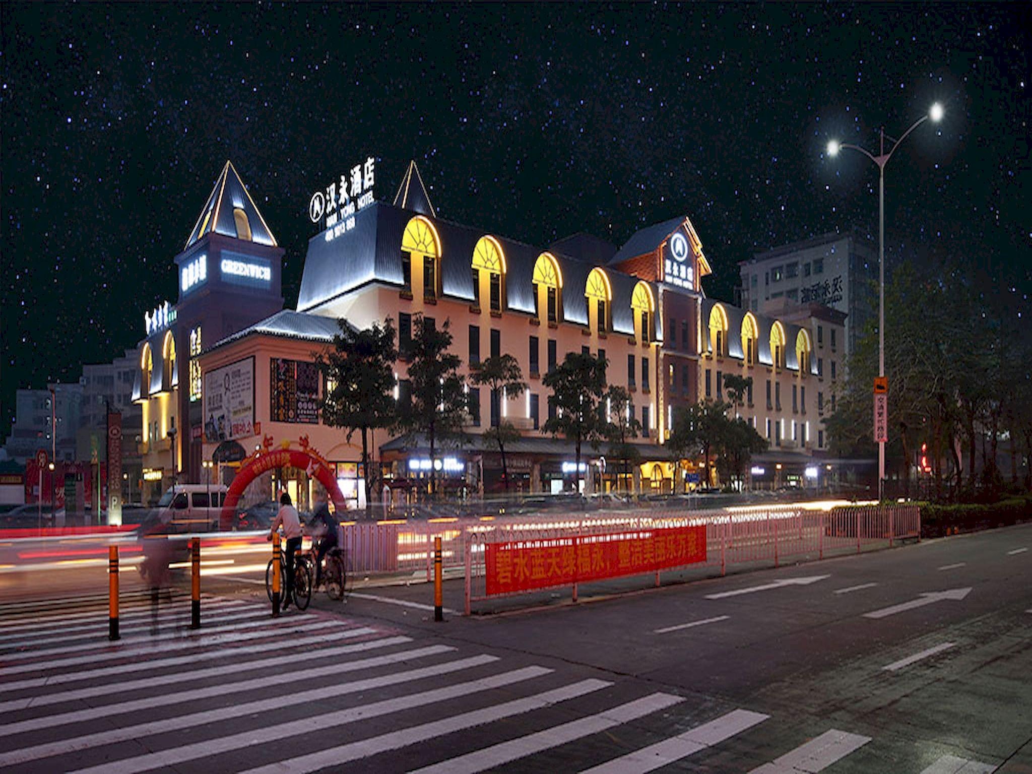 U6df1 U5733 U6f22 U6c38 U9152 U5e97 U6a4b U982d U5e97  Hanyong Hotel Qiaotou Branch