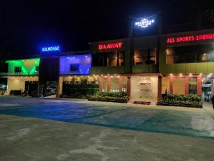 Gulmohar Garden And Motel
