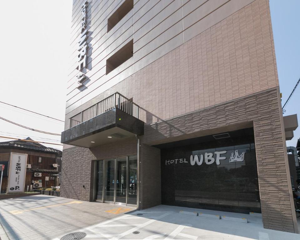ホテル WBF 福岡天神南 (Hotel W...