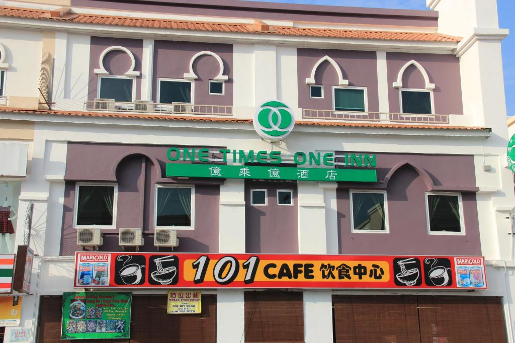 More about One Times One Inn