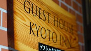 Guest House Kyoto Inn