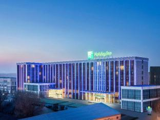 Holiday Inn Beijing Airport Zone