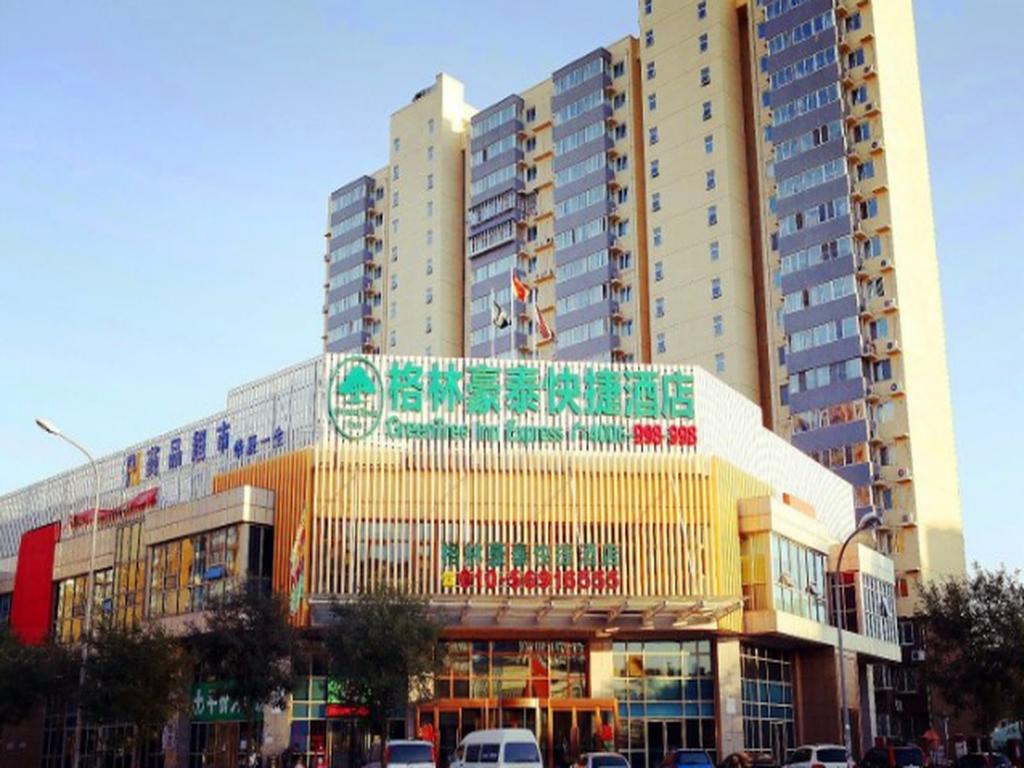 Greentree Inn Beijing International Studies University