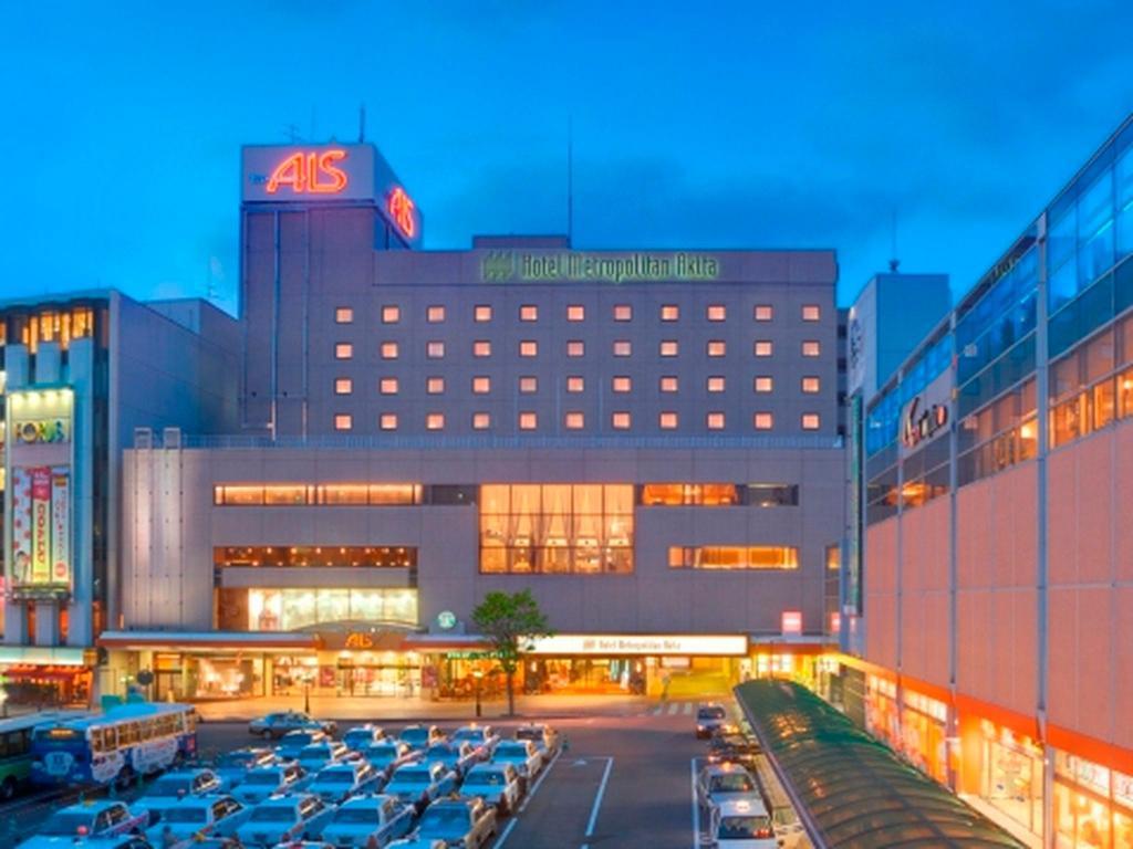 Hotel Metropolitan Akita in Japan - Room Deals, Photos & Reviews