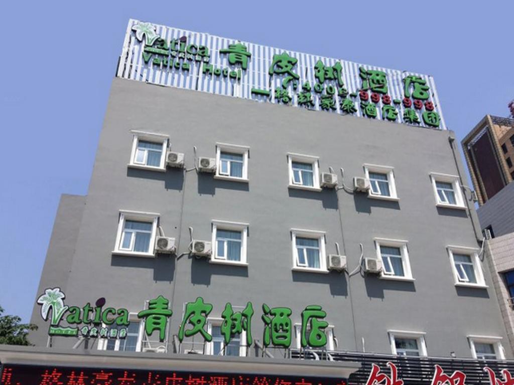 Vatica Beijing Changping District Xiguan Huandao Hotel In