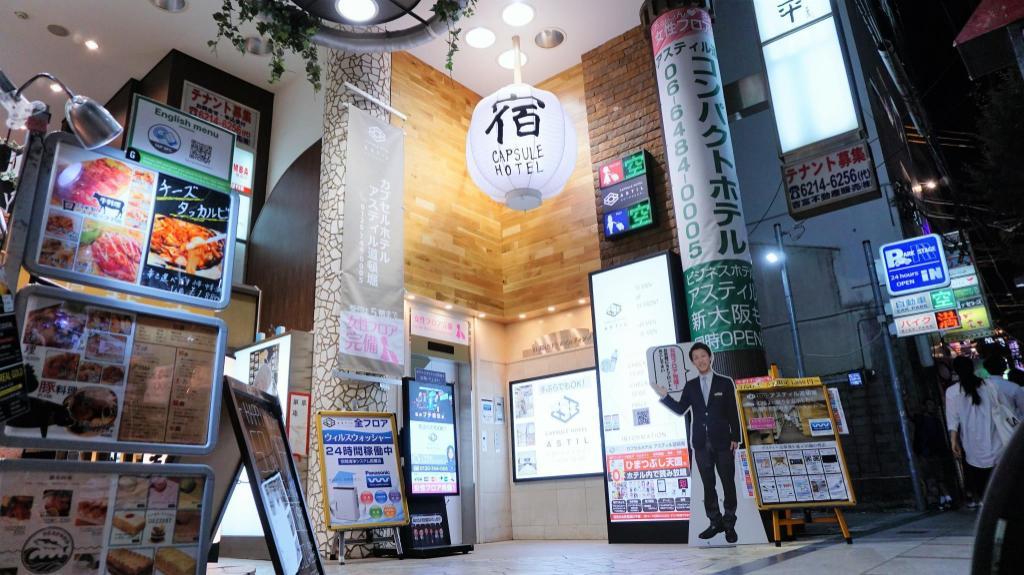 Best Price on Capsule Hotel Astil Dotonbori in Osaka