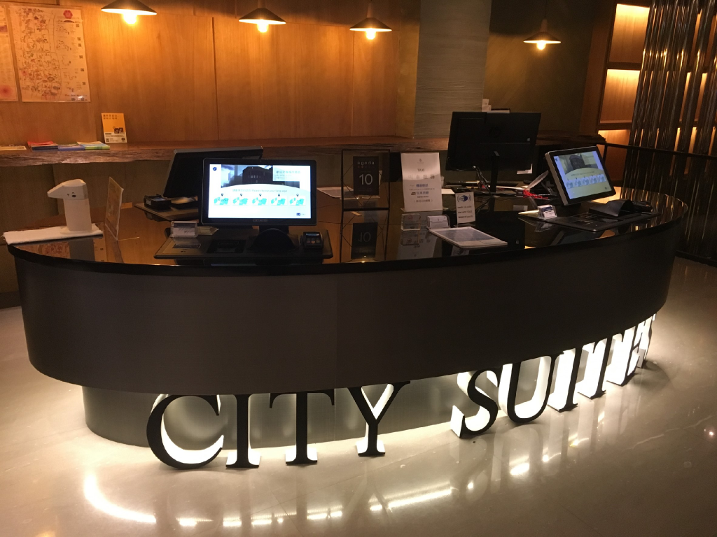 城市商旅 - 北門館 (City Suites - Beimen)