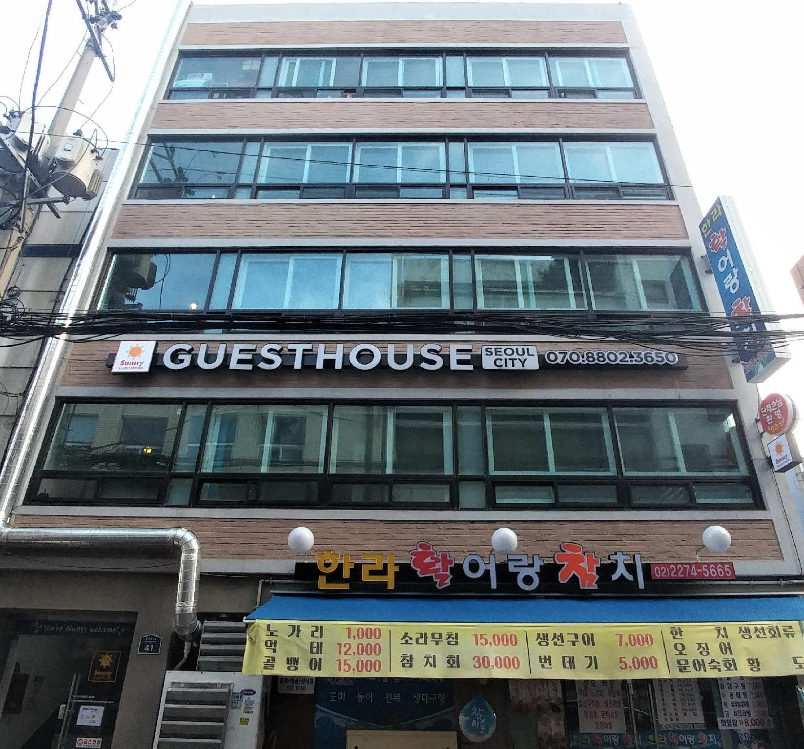 sunny guest house seoul city in south korea room deals photos rh agoda com