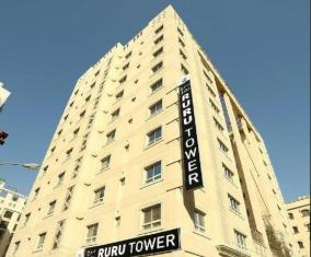 Ruru Tower Serviced Apartment
