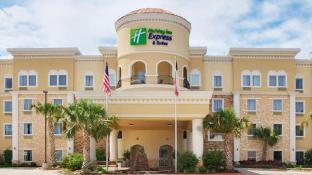 Holiday Inn Express Hotel Suites Lufkin South