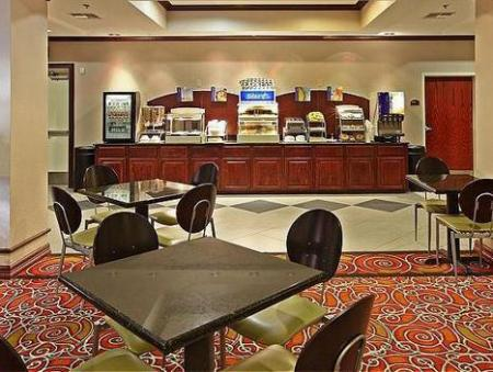 Lobby Holiday Inn Express Hotel and Suites Shreveport-West