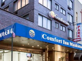 Comfort Inn Manhattan Bridge