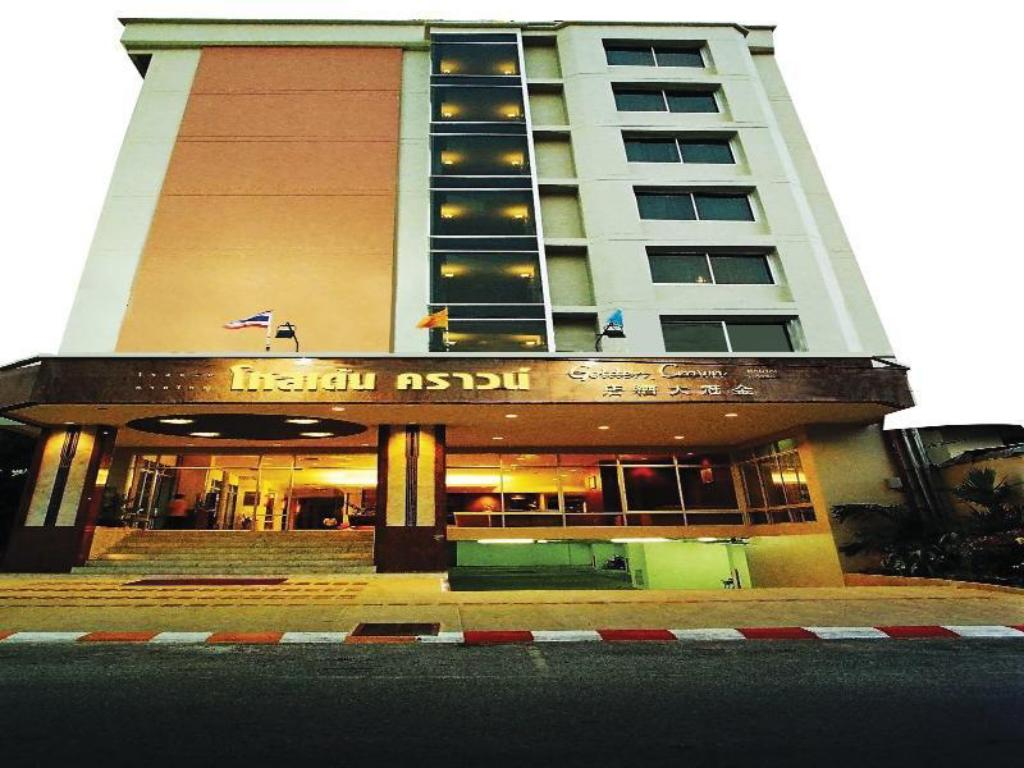 More About Hadyai Golden Crown Hotel