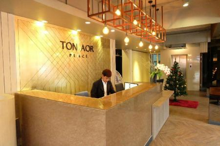 Lobby Ton Aor Place Hotel Ratchada