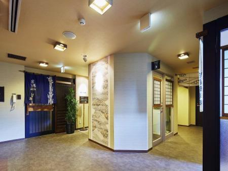 Interior view Dormy Inn Kurashiki Natural Hot Spring