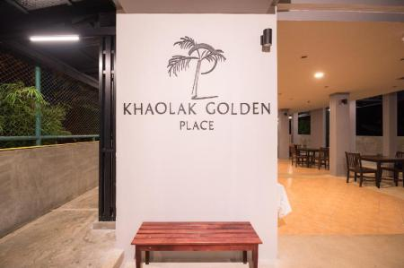 Lobby Khaolak Golden Place