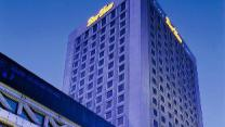 Grand Blue Wave Hotel Shah Alam