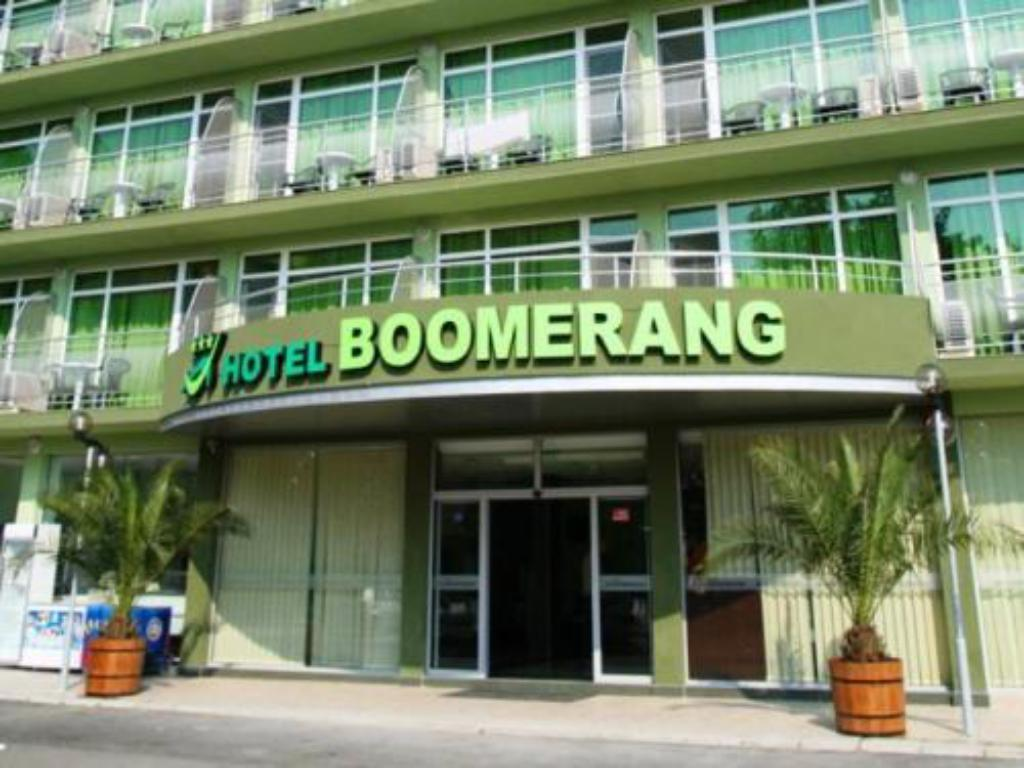 Entrance MPM Hotel Boomerang - All Inclusive LIGHT