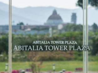 Allegroitalia Pisa Tower Plaza