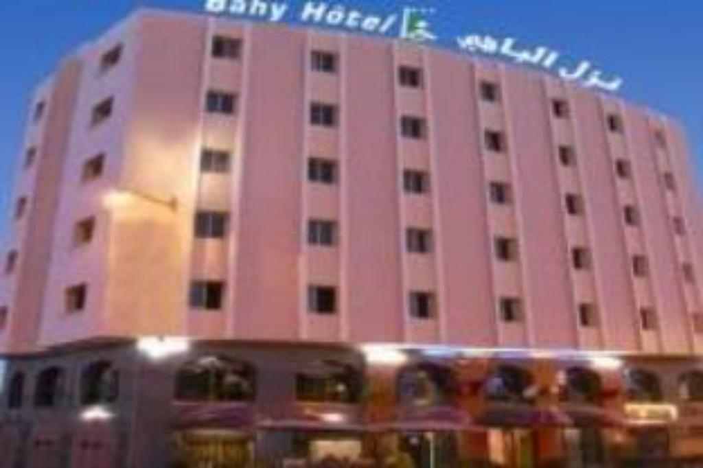 More about El Bahy Hotel