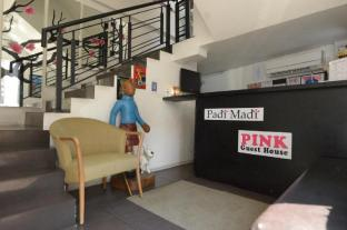 Padi Madi Boutique Guest House