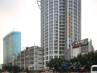 Paco Business Hotel Guangzhou Baiyun Road Branch