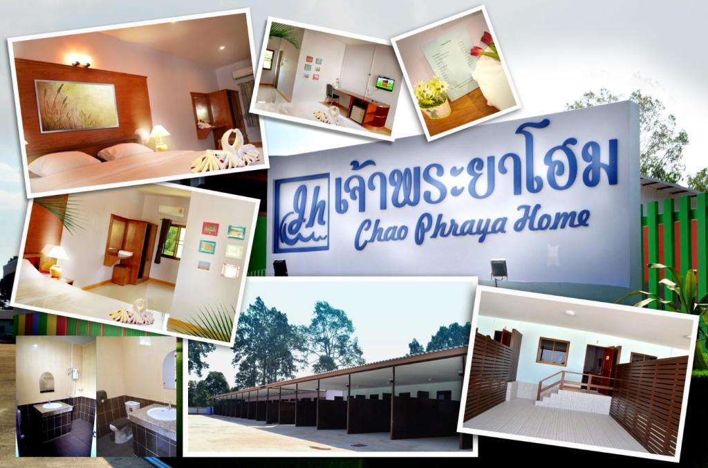More about Chao Phraya Home