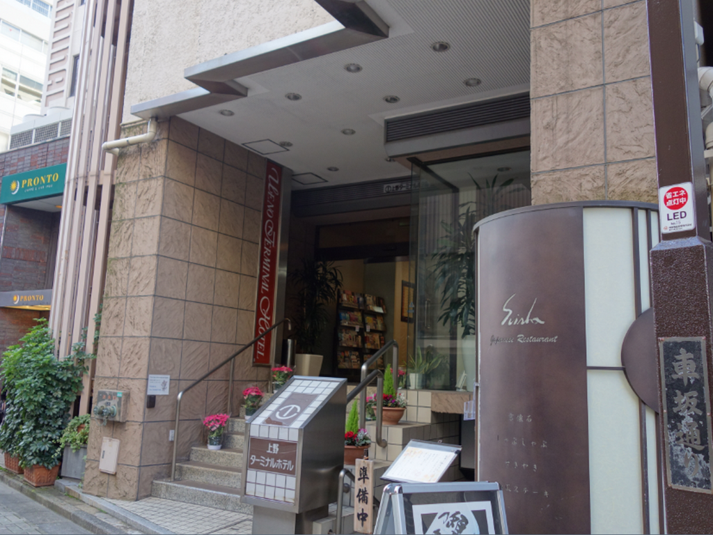 More about Ueno Terminal Hotel