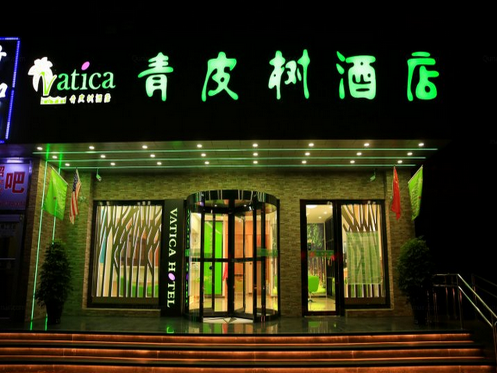 More about Vatica Beijing Yanqing District Dongwai Street Hotel