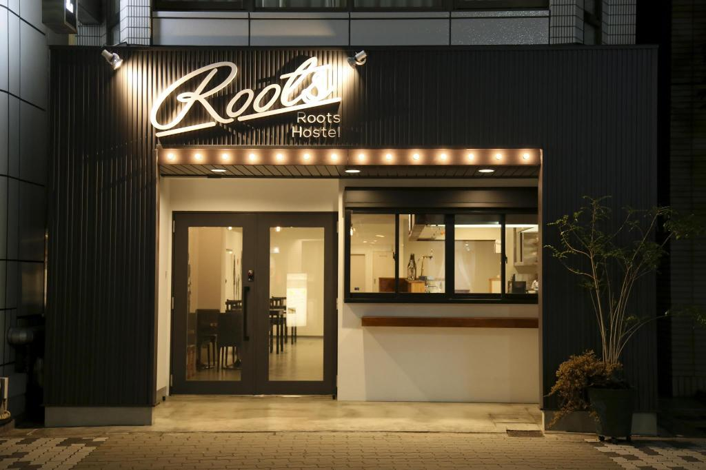More about Roots Hostel