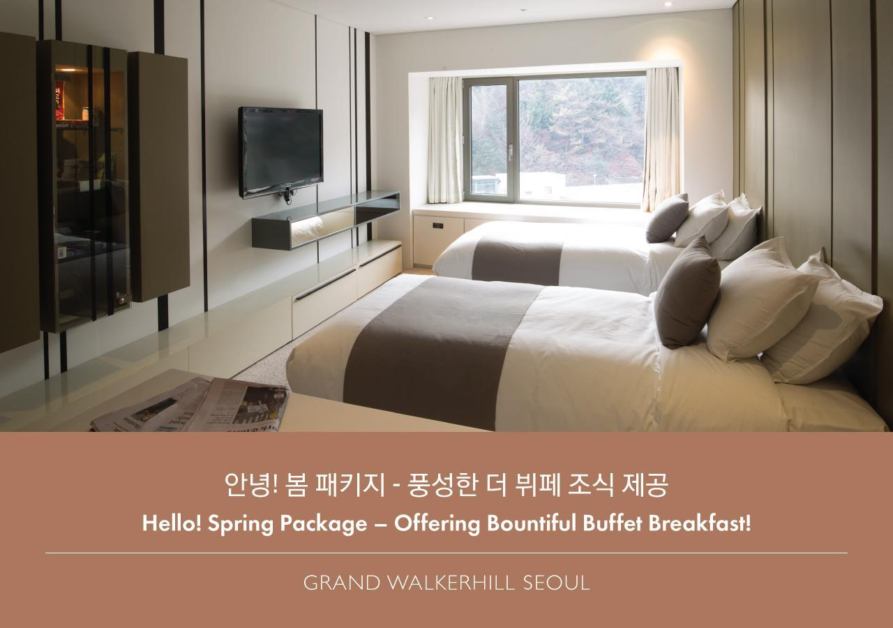【哈囉春日專案】山景尊享豪華房(兩床) (Grand Deluxe Mountain View Twin Room - Hello Spring Package)