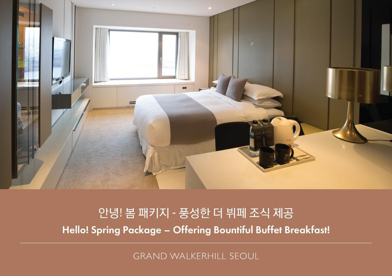 【哈囉春日專案】山景尊享豪華雙人房 (Grand Deluxe Mountain View Double Room - Hello Spring Package)