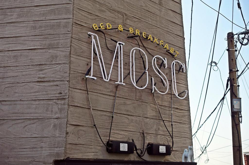MOSC ゲストハウス (MOSC Guesthouse)