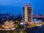 Holiday Inn Wuhan Riverside