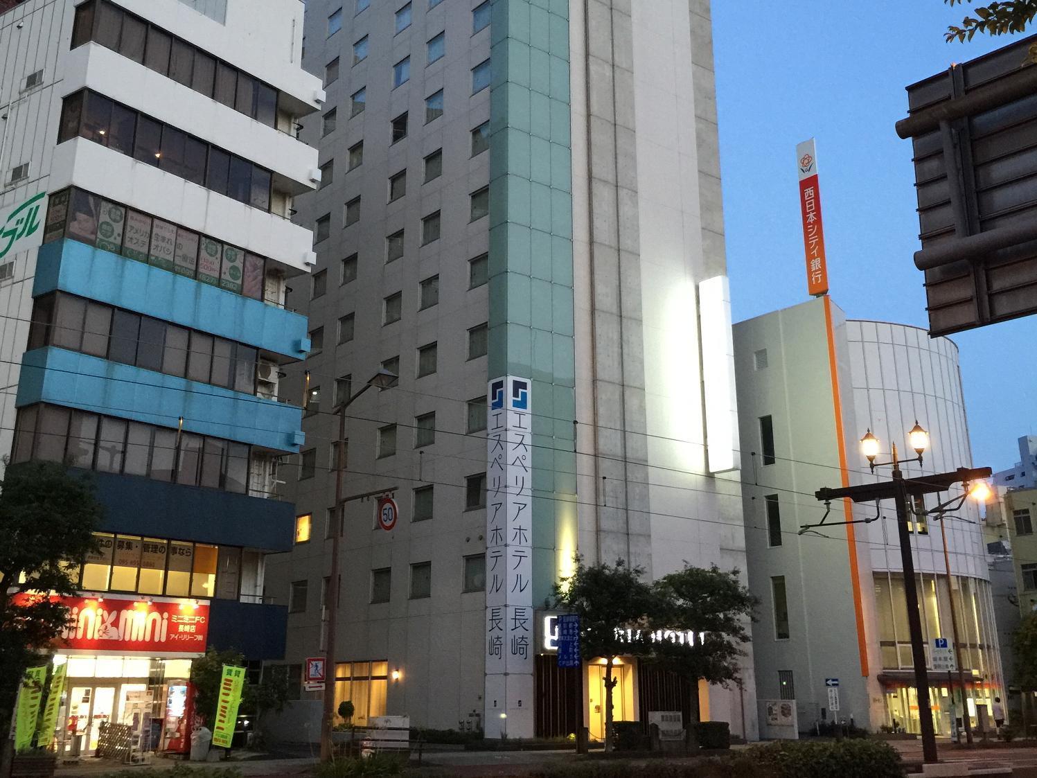 sasebo japan társkereső oldal