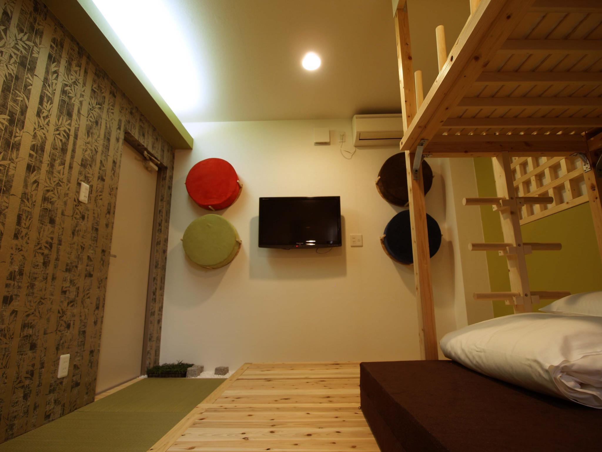 Quarto familiar estilo japonês (Japanese Style Family Room)